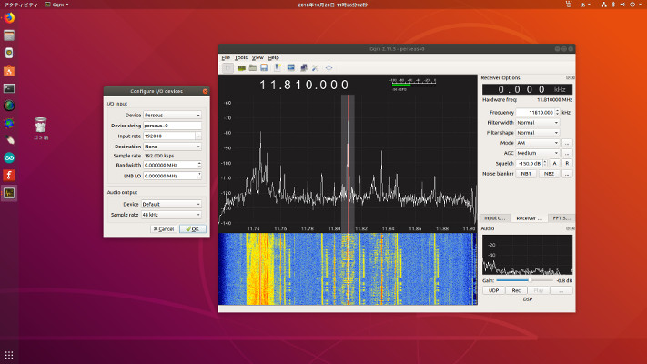 GqrxでPerseus: 電波と土埃の世界